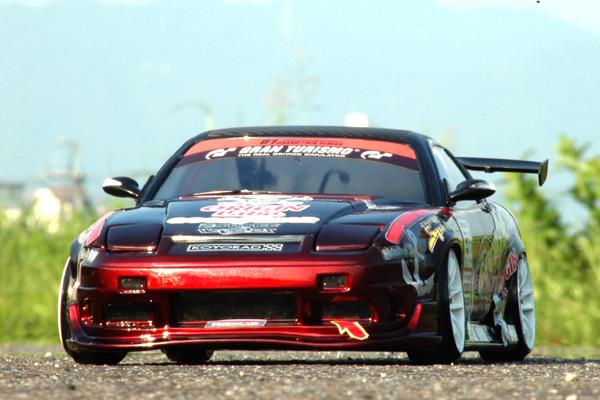 Nissan Sx Rc Drift Car For Sale
